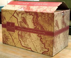 SLD - The SLD BOX
