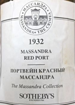 33- Massandra Port