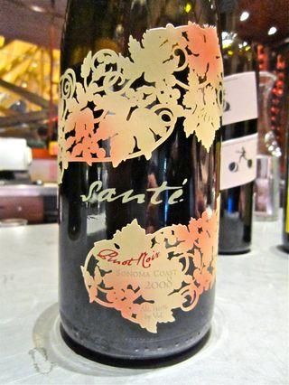 A - Coppola - Wine Label 4