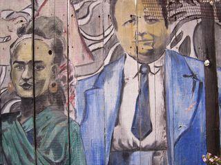 A - Murals - CU couple