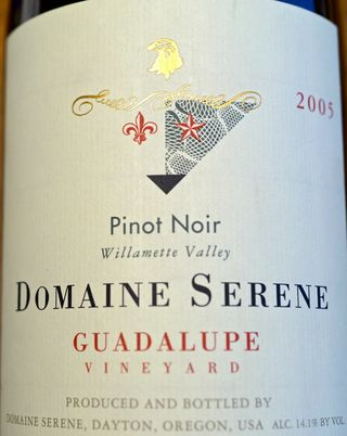 A - Year End Wines - CU Domaine Serene Label