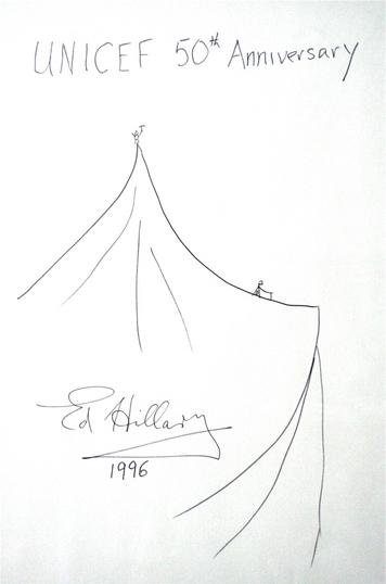 Hillary_sir_eds_drawing_of_him_atop
